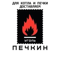 Шахта антрацит ростовская область
