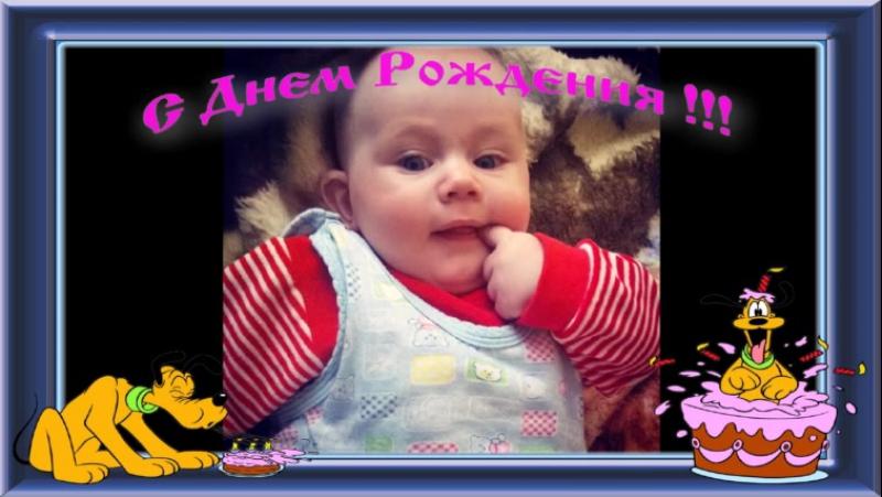 Любимому племянничку Артёмке 1 годик
