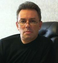 Рыбалко Александр
