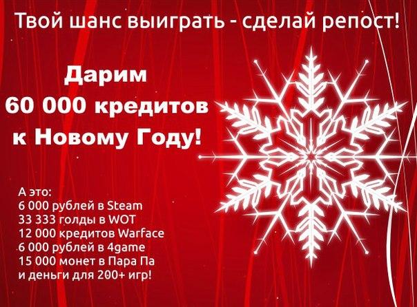новости 1 канал 21 декабря