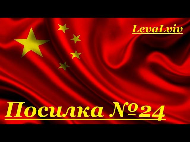 Посилка з Китаю №24. Контейнер для акумуляторів типу CR123 RCR123 і 18650