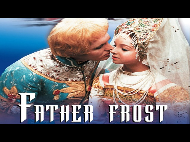 Father Frost Morozko (1964) English