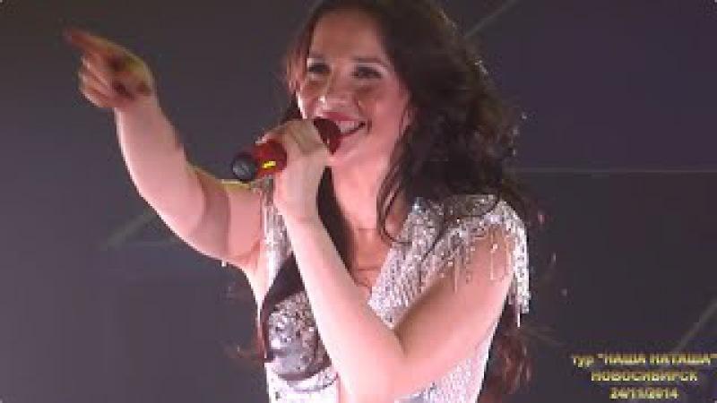 NATALIA OREIRO en Novosibirsk, 24/11/2014