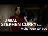 J Real ft. Montana of 300 - Stephen Curry (Official Music Video) _ shot by @ElectroFlying1