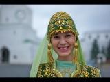Qazan Tatars - Volga Bulgars (Tugan yak Native land) - Tatar song