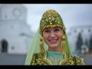 Qazan Tatars Volga Bulgars Tugan yak Native land Tatar song