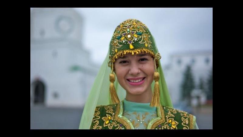 Qazan Tatars - Volga Bulgars (Tugan yak / Native land) - Tatar song