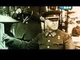 Жуков Солдат не жалеть (2011)