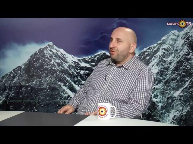 Эфир на Баланс ТВ 14.04.2014 📒 Статья Дас (Сергей Яковлев) 📒