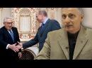 Пякин В. В. Почему к Сталину не ездили гости уровня Г. Киссинджера