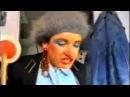 Верка Сердючка - Проводница (1994)-Verka Serduchka - Train Inspector Woman