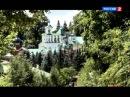 Чудеса России Псковский Кремль