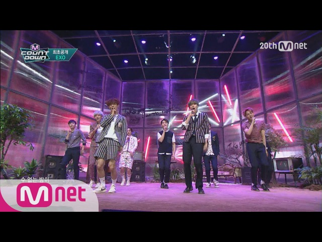 최.초.공.개 ′EXO′의 ′LOVE ME RIGHT′ M COUNTDOWN 427화