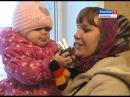 Одиноким матерям подарили собственное жилье в Череповце
