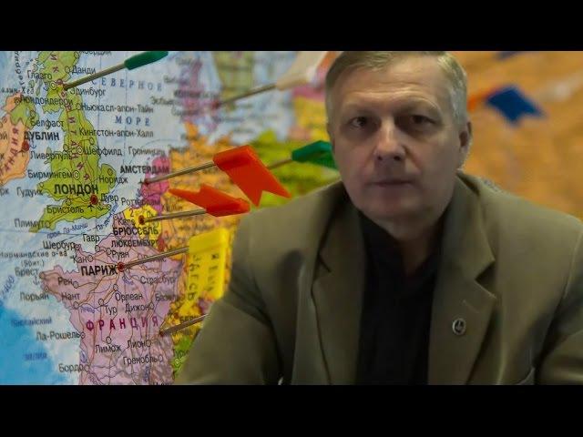 Кто организует теракты по всему миру Рассказывает Валерий Пякин