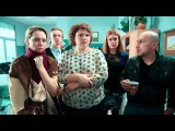Физрук 1 сезон 3 серия