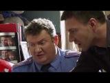 Однажды в милиции 41 серия (3 сезон 1 серия). Аркан для путан