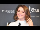 MAISIE WILLIAMS Having the Best Time of Her Life in Japan!