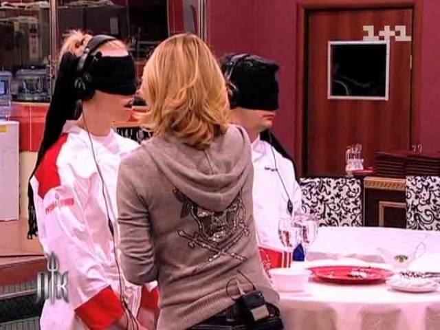 Адская кухня 1 - Пекельна кухня 1 (Украина) Выпуск 3 (27.04.2011)