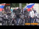 Более 1000000чел прибыли на 9 мая в Севастополь 2014 год