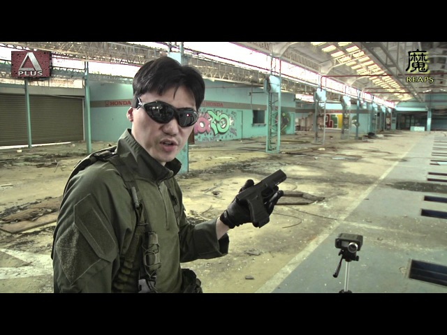Extend WE G18C shooting range with REAPS - APlus Airsoft