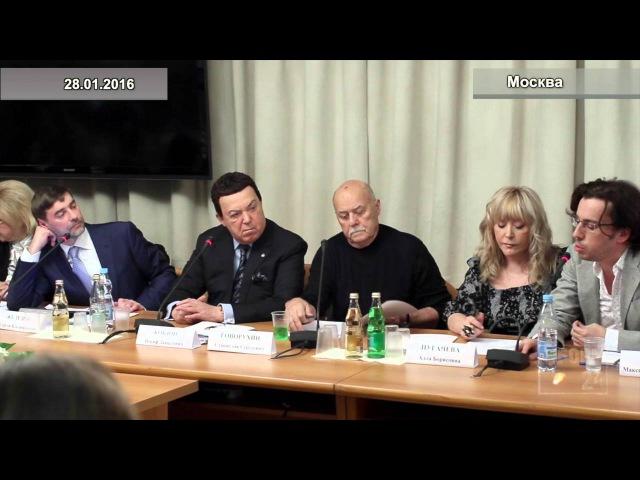 Сергей Железняк о возможных изменениях законопроекта о СРО в шоу-бизнесе