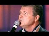 Лев Лещенко - Самая любимая песня (Митяевские песни)