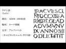 古代語 From Proto Indo European 古代言語音声集 How Ancient Languages Sound Like