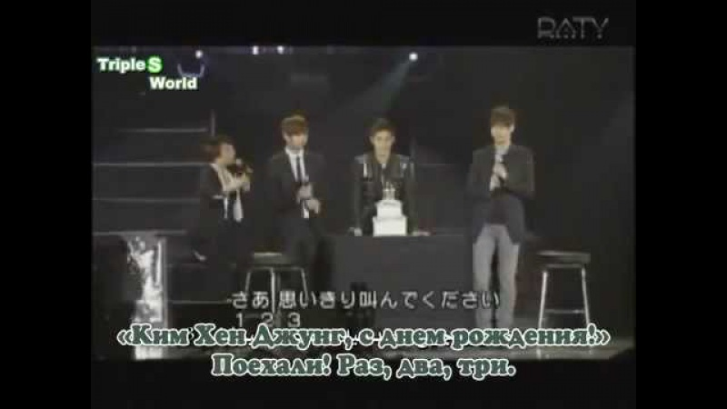 [rus sub] Kim Hyun Joong - Break Down showcase with SS501 members part 1