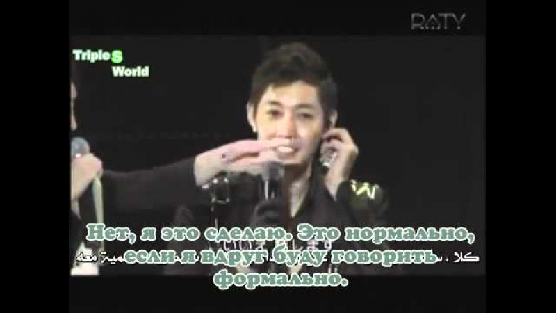 Rus sub Kim Hyun Joong Break Down showcase with SS501 members part 3 arc