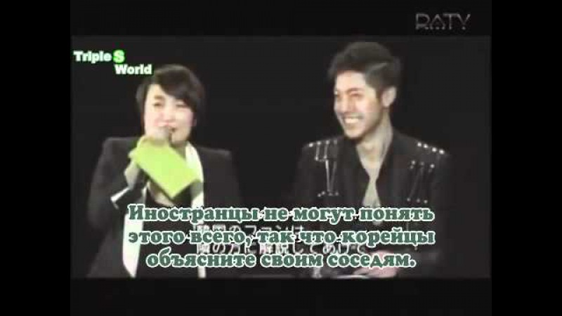 [rus sub] Kim Hyun Joong - Break Down showcase with SS501 members part 2