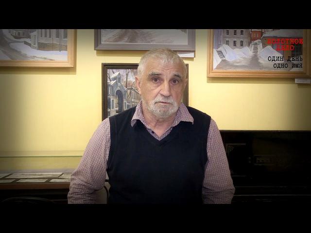 Игорь Иртеньев о Сергее Кривове