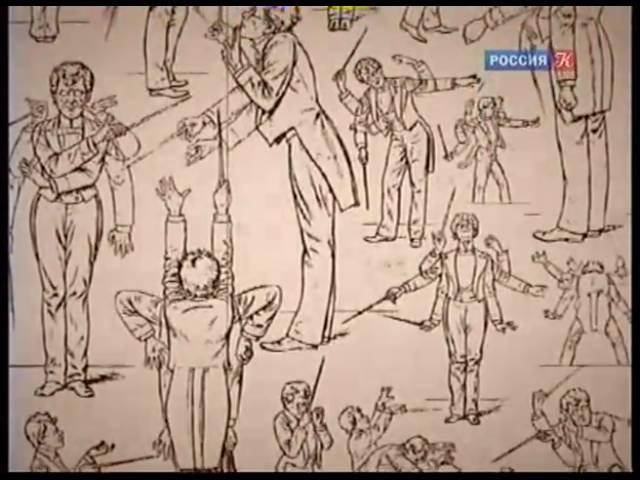 Gustav Mahler in Russia Absolute pitch Абсолютный слух