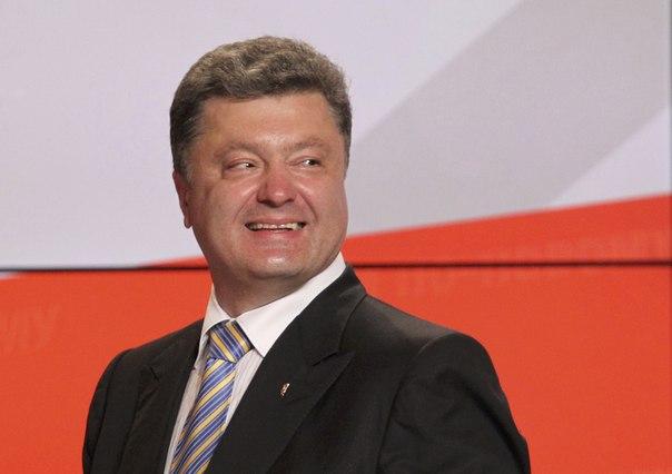 унн новости украины сегодня око планеты