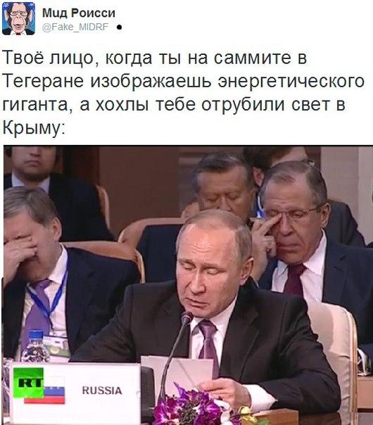 Климкин - Лаврову: миру угрожают не только террористы ИГИЛ, но и российские марионетки на Донбассе - Цензор.НЕТ 2664
