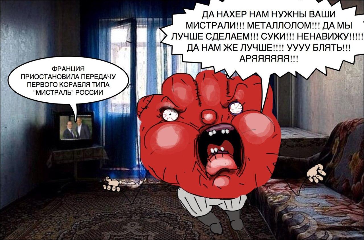 """В России уверяют, что контракт на поставку """"Мистраля"""" остается в силе - Цензор.НЕТ 5159"""