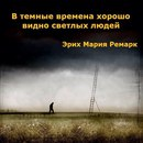 Maria Nisanova фото #24