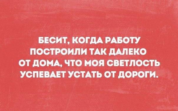 Отличного дня!)