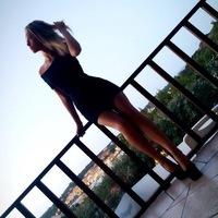 Наталья Багира