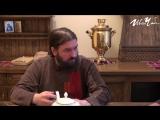 Беседа+с+протоиереем+Андреем+Ткачевым