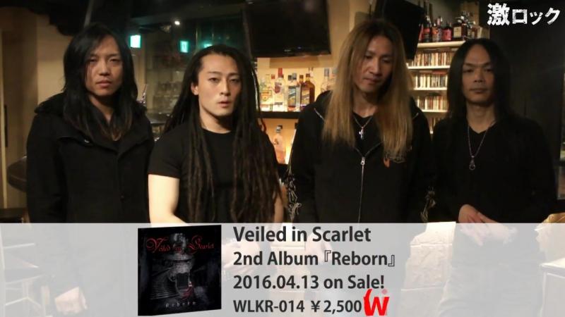 [jrokku] Veiled in Scarlet -『Reborn』(комментарий для GekiRock)
