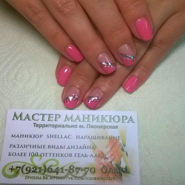 Работа в спб мастер маникюра приморский район7