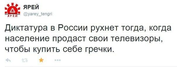 Украина призывает мировое сообщество усилить влияние на РФ для полного выполнения Минских договоренностей, - МИД - Цензор.НЕТ 9531