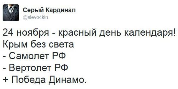 """Оккупационные """"власти"""" Севастополя решили ограничить доступ к мобильному Интернету для экономии электричества - Цензор.НЕТ 9500"""