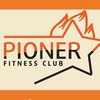 Фитнес-клуб Пионер