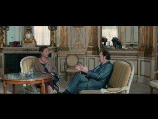 Повар для президента (2012) - ТРЕЙЛЕР