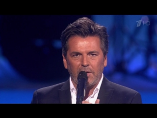 Thomas Anders / Томас Андерс( «Modern Talking)- Tenderness [Нежность] (День ОВД, 10 11 2015