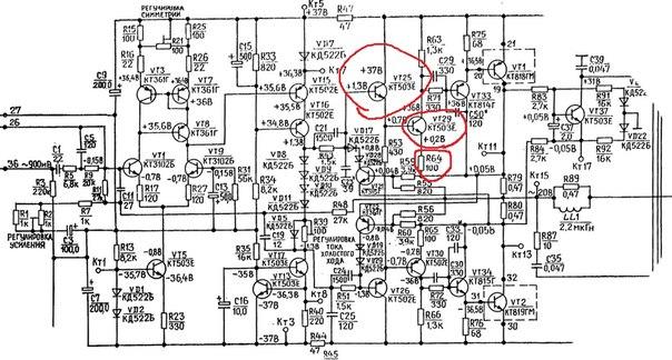 Схема предварительного усилителя одиссей 010