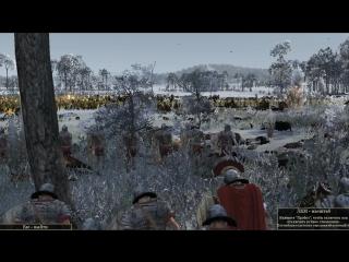 Total War ROME 2 Великая битва в лесах Маронии!!