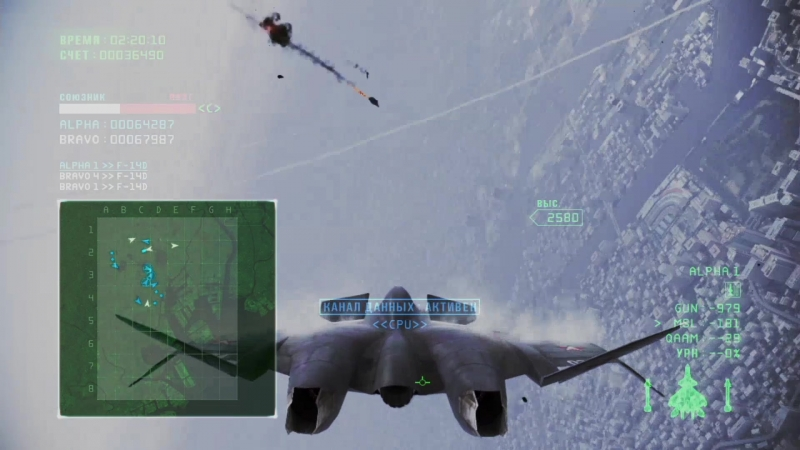 Ace Combat Infinity: XFA-33 Alect 10lv., QAAM 5lv., Tokyo